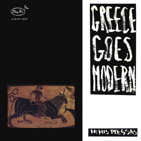 greece  goes modern