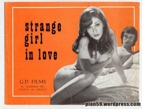 strange-girl-in-love-1