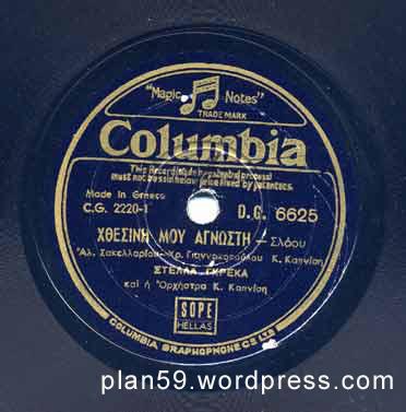 004A copy