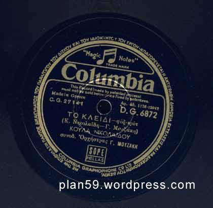 057A copy