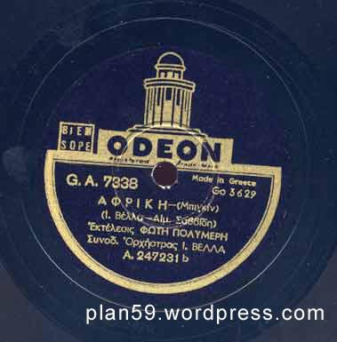 073Α copy