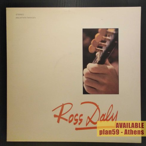 Ross Daly - Ross Daly