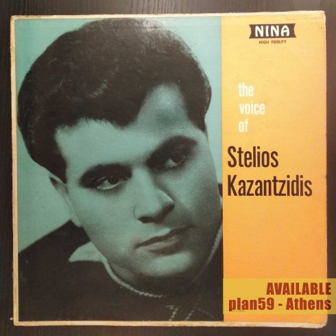 Stelios Kazantzidis - The Voice Of